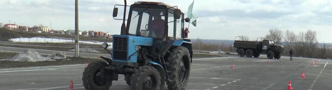 Цены на обучение на трактор